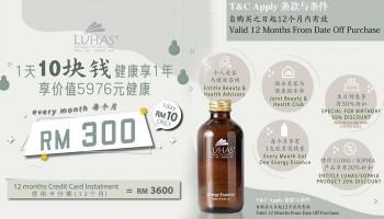 LUHAS Health Wellness 300