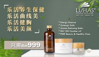 LIVE - LUHAS 乐活养生保健 RM999