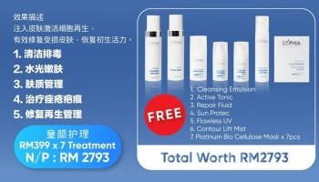 202110 - 买7送7,优惠限时 (RM399 x 7 Treatments)