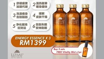 202110 - Energy Essence Set (3 pcs) - Buy 3 sets FREE Vitality Mist