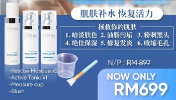 202110 - 肌肤补水 恢复活力